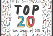 _top-20-2k16-03